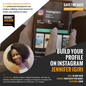 Build Your Profile on Instagram